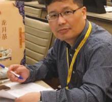 浙江大学区域与城市发展研究中心 特聘研究员
